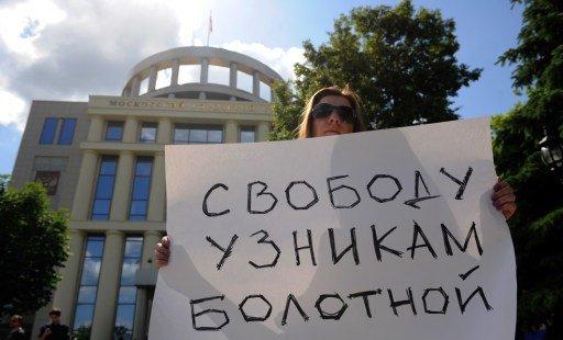 مجلس الدوما الروسي ينظر الشهر المقبل في العفو عن المتهمين في قضية