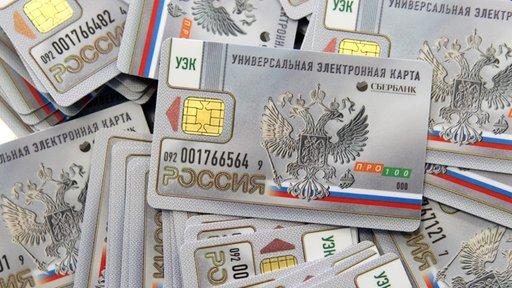 الغاء البطاقة الشخصية التقليدية في روسيا بحلول عام 2030