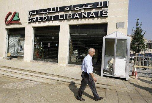 مصرف لبنان يتوقع نموا اقتصاديا بنسبة 2%