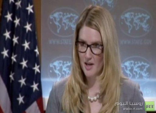 الخارجية الأمريكية: واشنطن تدرس باهتمام المعلومات عن السلاح الكيميائي التي قدمتها دمشق