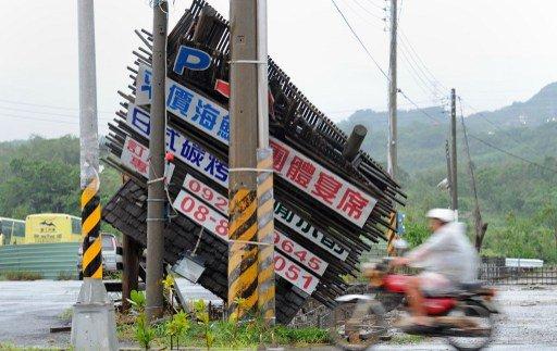 تعطيل حركة النقل في جنوب شرق الصين جراء التحذير من إعصار كبير