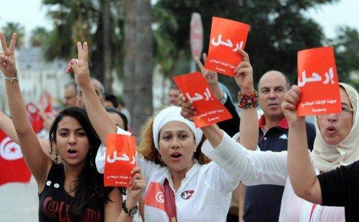الاتحاد العام التونسي للشغل يدعو للاحتجاج اليوم للمطالبة باستقالة الحكومة