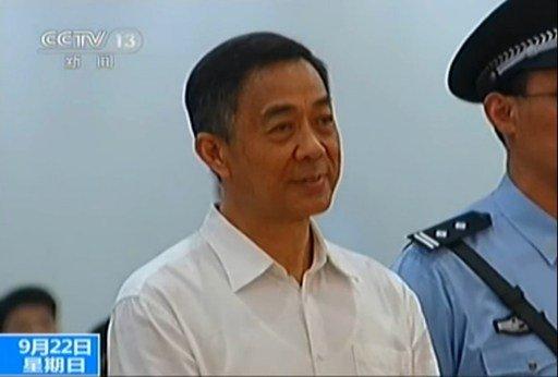 الصين.. بو تشيلاي يقدم طعنا في الحكم القاضي بسجنه مؤبدا