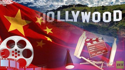 نجوم هوليوود يحتفلون في الصين بافتتاح أكبر ستوديو في العالم قادر على إنتاج 100 فيلم سنويا