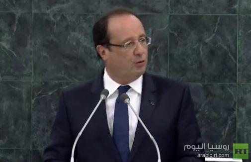 هولاند: الجماعات الإرهابية استغلت جمود المجتمع الدولي حيال الملف السوري