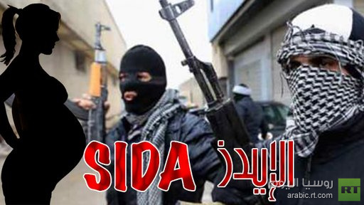 غليان في الشارع التونسي بسبب
