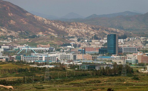كوريا الشمالية تؤجل المفاوضات بشأن مجمع