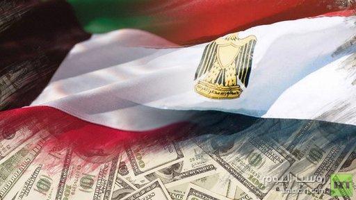 مصر تستلم وديعة بقيمة ملياري دولار من الكويت
