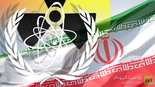 الوكالة الدولية للطاقة الذرية: الجولة التالية من المفاوضات مع ايران ستعقد 28 أكتوبر