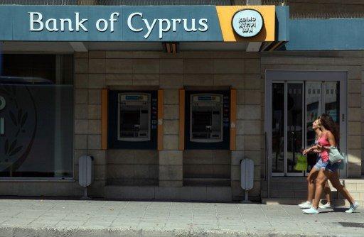 الاتحاد الأوروبي يسلم قبرص 1,5 مليار يورو من المساعدات