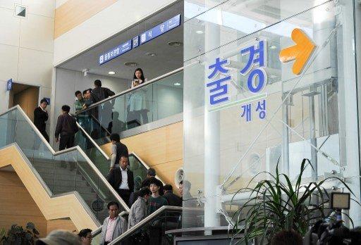 بدء أعمال هيئة مشتركة للتنسيق بين الكوريتين في منطقة كيسونغ الصناعية
