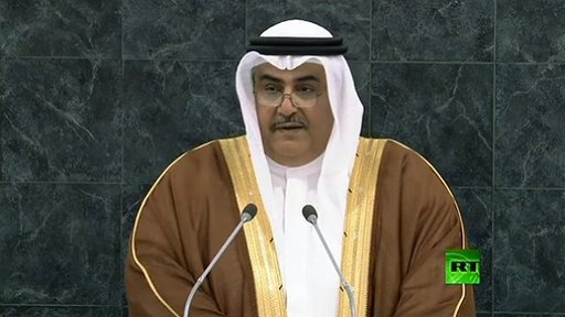 وزير الخارجية البحريني: ندعم التحرك الدولي الهادف الى تدمير ترسانة الأسلحة الكيميائية