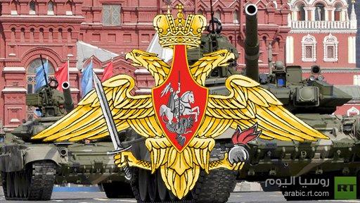 روسيا تحتفل بعيد قواتها البرية