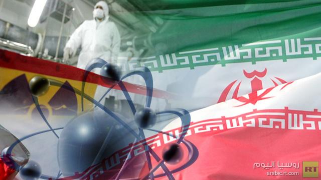 الخارجية الروسية: الجولة القادمة من مفاوضات السداسية مع إيران ستعقد في 15 - 16 أكتوبر بجنيف