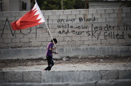 الحكم بسجن 4 بحرينيين 15 سنة بتهمة تفجير قنبلة أسفرت عن اصابة عامل نظافة