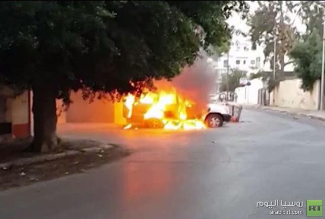 الخارجية الروسية: مجهولون يطلقون النار على السفارة الروسية في العاصمة الليبية ويحاولون اقتحامها