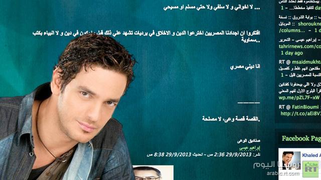 خالد أبو النجا: