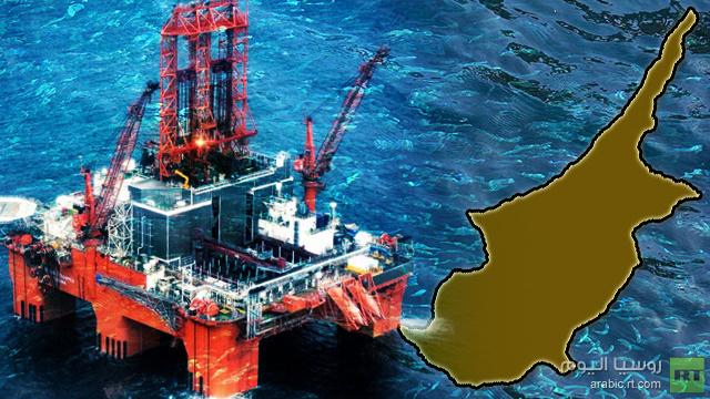 اكتشاف 5 تريليونات قدم مكعب من الغاز قبالة سواحل قبرص