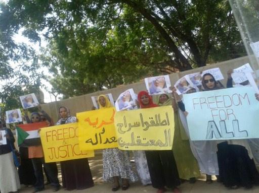 مثول 35 سودانيا أمام المحكمة بتهمة التحريض على أعمال شغب