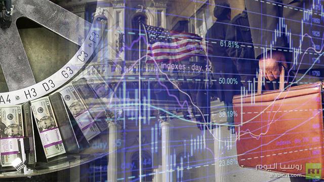 وزارة الخزانة الأمريكية تحذر من كارثة مالية