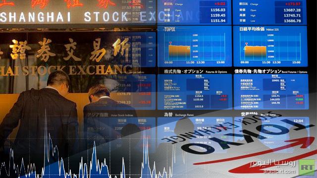 الأسهم الآسيوية تتراجع بفعل أزمة الميزانية الأمريكية