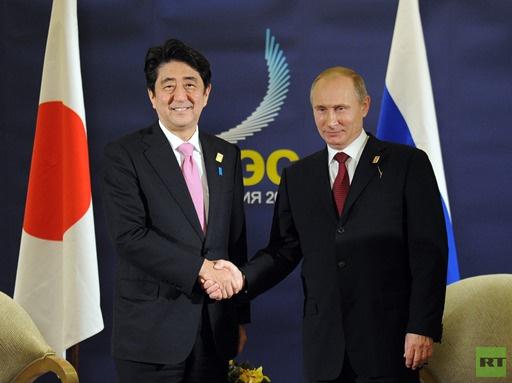 زعيما روسيا واليابان مرتاحان للحوار بينهما ويعتزمان تسريع العمل على معاهدة السلام