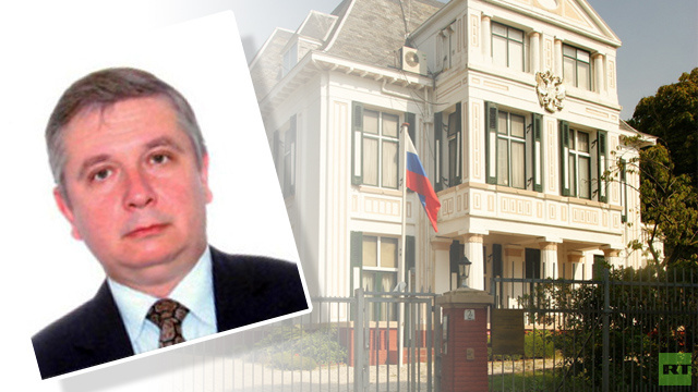 هولندا تقدم لروسيا اعتذارا عن توقيف الدبلوماسي الروسي