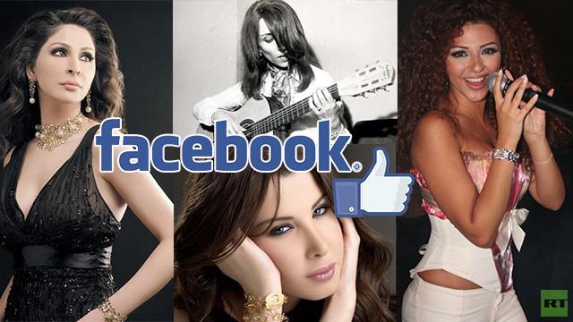 قائمة الفنانين اللبنانيين الـ 10 الأكثر متابعة في موقع فيسبوك