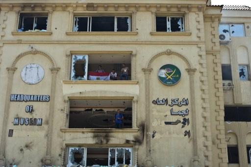 وزير التضامن الاجتماعي المصري يقرر حل جمعية الاخوان المسلمين نهائيا