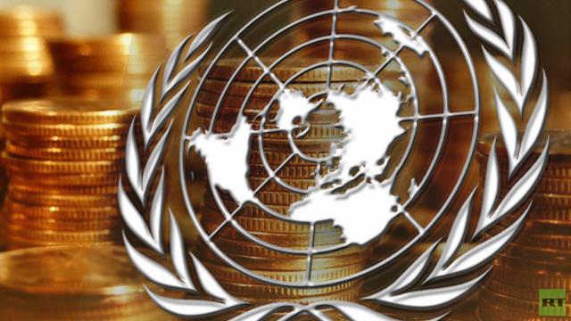 أزمة مالية تقرع أبواب الأمم المتحدة