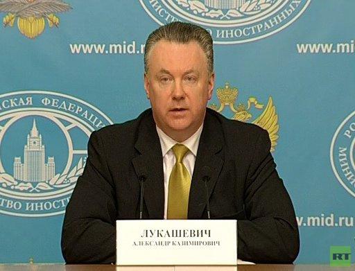 الخارجية الروسية: دعوة روسيا الى الرئيس الأمريكي لزيارة موسكو لا تزال سارية المفعول