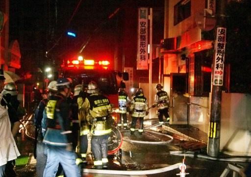 10 قتلى في حريق بمستشفى ياباني