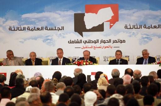 استئناف جلسات الحوار الوطني في اليمن