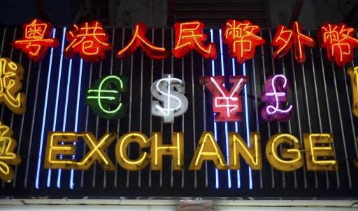 ارتفاع المؤشرات الآسيوية في تعاملات نهاية الأسبوع