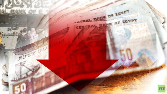 ارتفاع أسعار المواد الاستهلاكية في مصر
