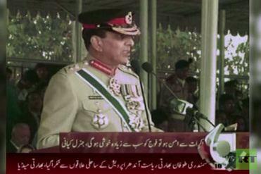 الجيش الباكستاني يدعم الحوار مع طالبان