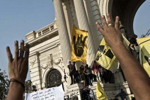 أنصار مرسي يدعون إلى مليونية