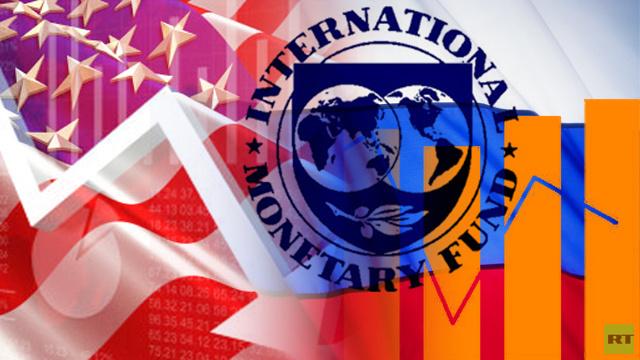 صندوق النقد: روسيا محمية نسبيا من تداعيات الأزمة المالية الأمريكية