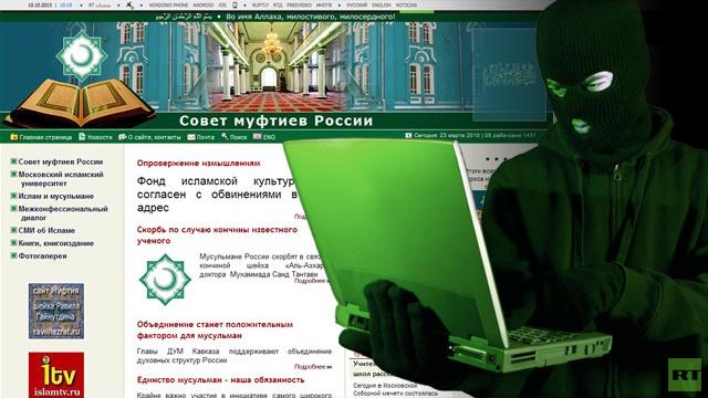 الموقع الرسمي لمجلس المفتين في روسيا يتعرض إلى قرصنة في يوم عيد الأضحى