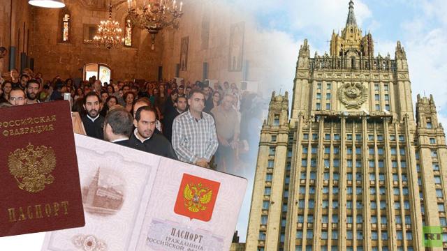 الخارجية الروسية: مسيحيون من منطقة القلمون السورية يسعون للحصول على الجنسية الروسية