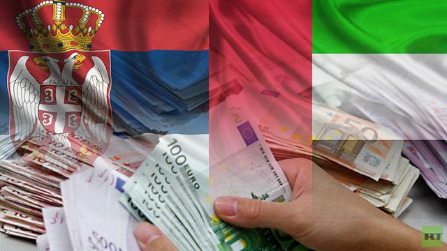 صربيا تنوي الحصول على 3 مليارات يورو من الإمارات