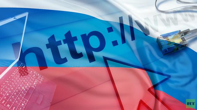 افتتاح أسبوع الإنترنت في روسيا