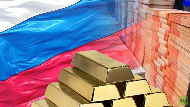 احتياطيات روسيا الدولية عند مستوى 509.8 مليار دولار