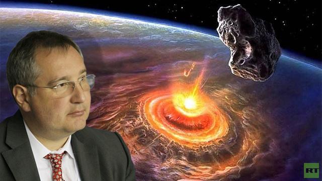 روغوزين: روسيا ستتابع الأجرام السماوية التي قد تهدد حياتنا على الأرض