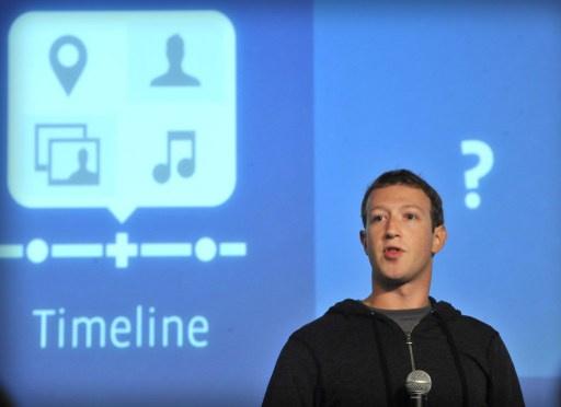 فيسبوك ترفع الحماية عن المراهقين دون سن 18
