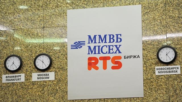 ارتفاع مؤشرات البورصة الروسية الموحدة وتباين الآسيوية