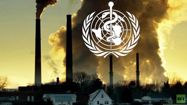 للمرة الأولى .. منظمة الصحة العالمية تحذر من ملوثات البيئة كمسبب للسرطان