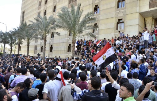 مظاهرات طلابية في جامعتي الأزهر وعين شمس في القاهرة
