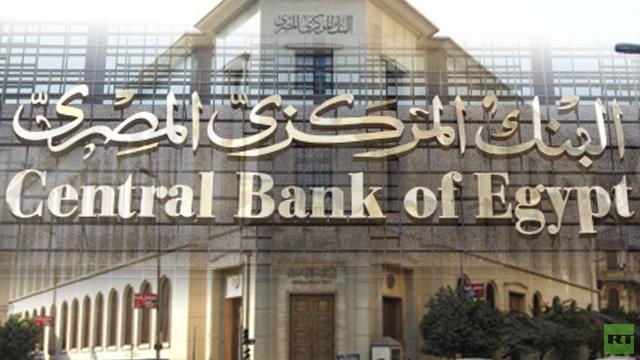 مصر ستعيد وديعة الكويت خلال 5 أعوام بدلا من عام واحد