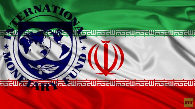 صندوق النقد والبنك الدوليان ينويان مناقشة تخفيف العقوبات المفروضة على إيران
